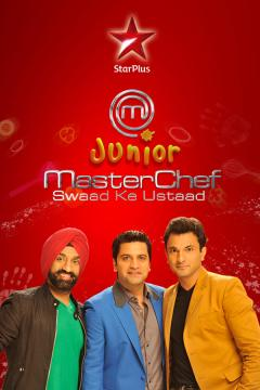 Junior Masterchef Swaad Ke Ustaad