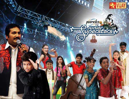 Junior Superstars Season 1