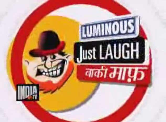 Just Laugh Baki Maaf