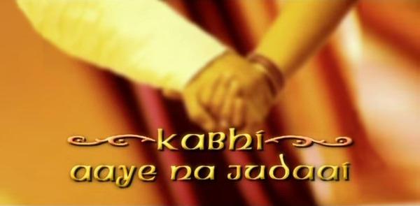 Kabhi Aaye Na Judaai