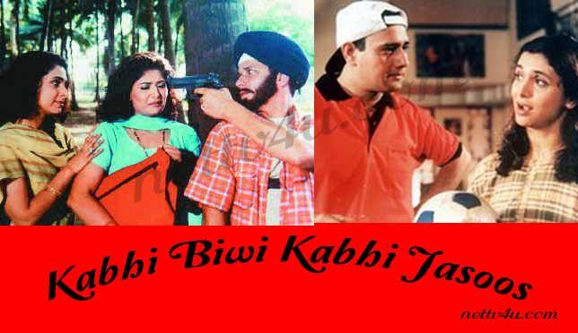 Kabhi Biwi Kabhi Jasoos