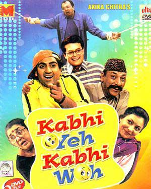 Kabhi Yeh Kabhi Woh