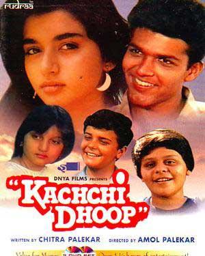 Kachchi Dhoop