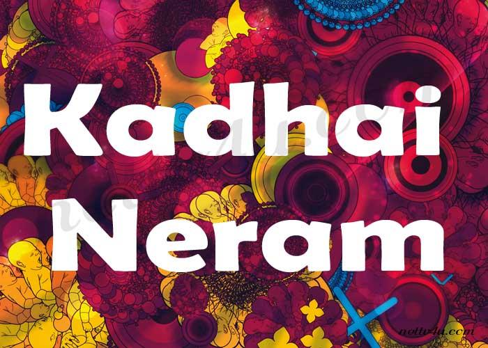 Kadhai Neram