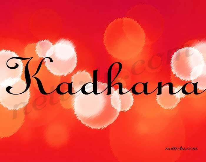 Kadhana