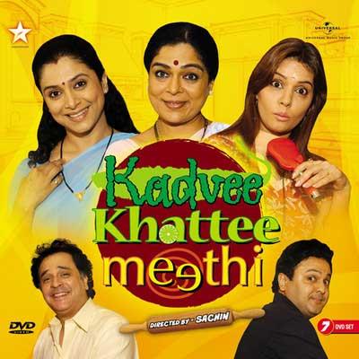Kadvee Khattee Meethi