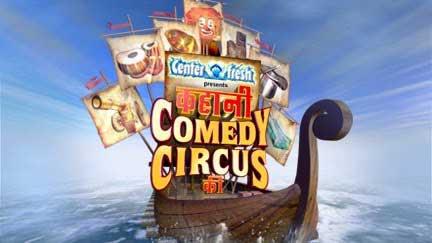 Kahani Comedy Circus Ki