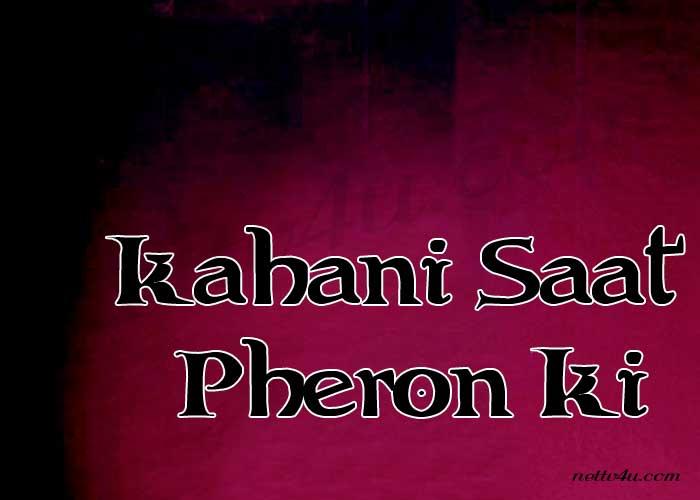 Kahani Saat Pheron Ki