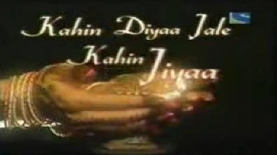 Kahin Diyaa Jale Kahin Jiyaa