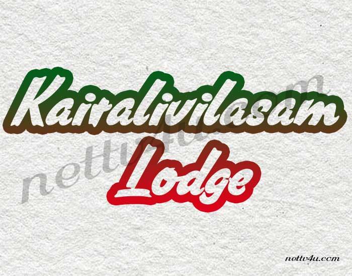 Kairali Vilasam Lodge