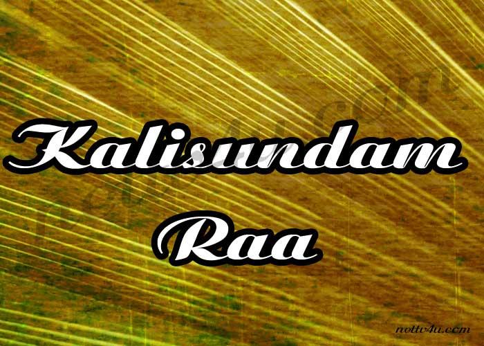 Kalisundam Raa