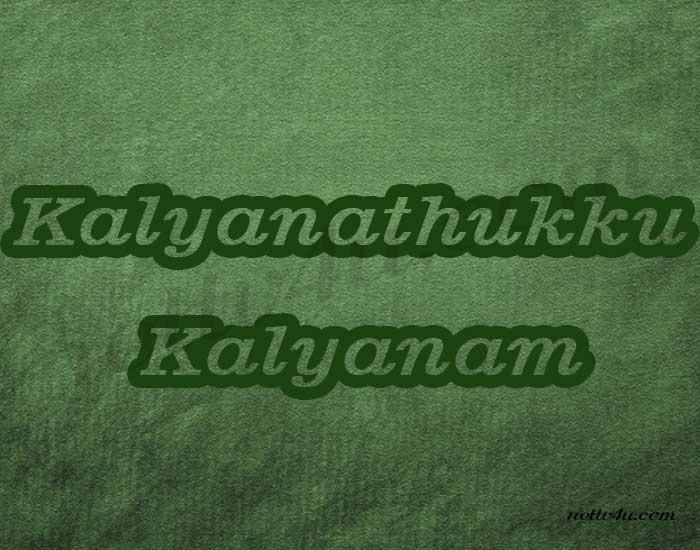 Kalyanathukku kalyanam