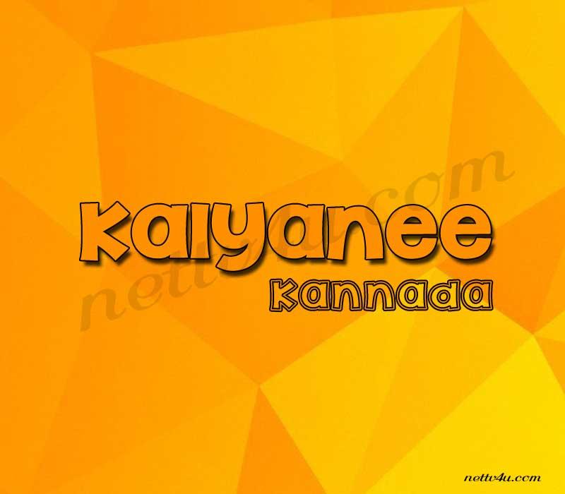 Kalyanee Kannada