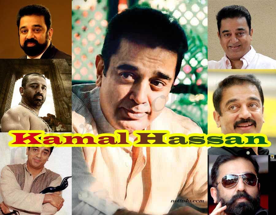 Kamal Haasan - Comedy