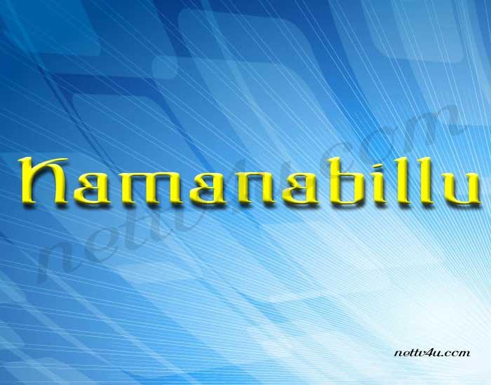 Kamanabillu