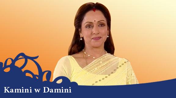 Kamini Damini