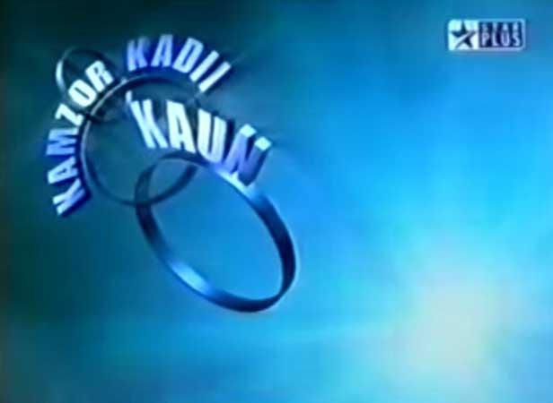 Kamzor Kadi Kaun