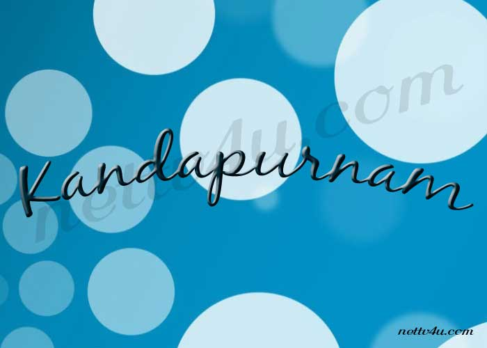 Kandapurnam