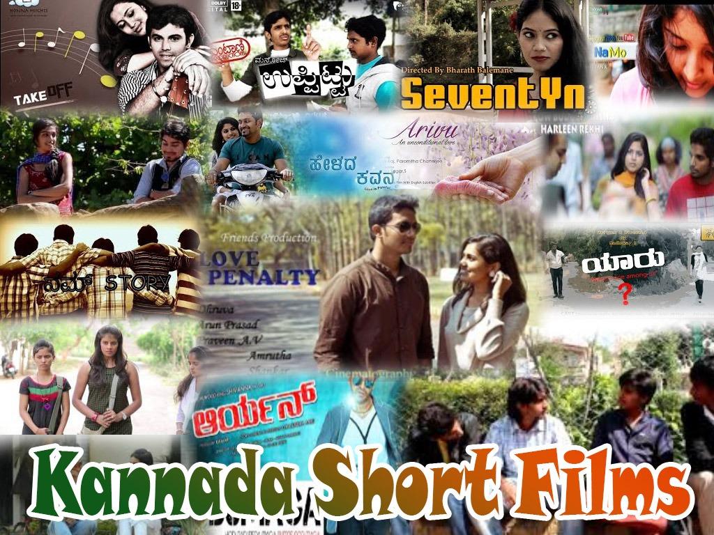Kannada Short Films