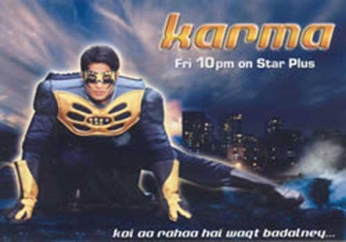 Karma - Koi Aa Raha Hai Waqt Badalney