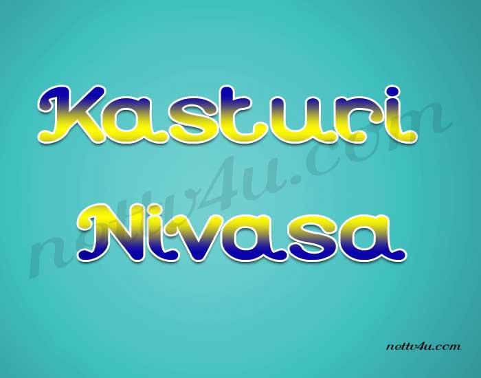 Kasturi Nivasa