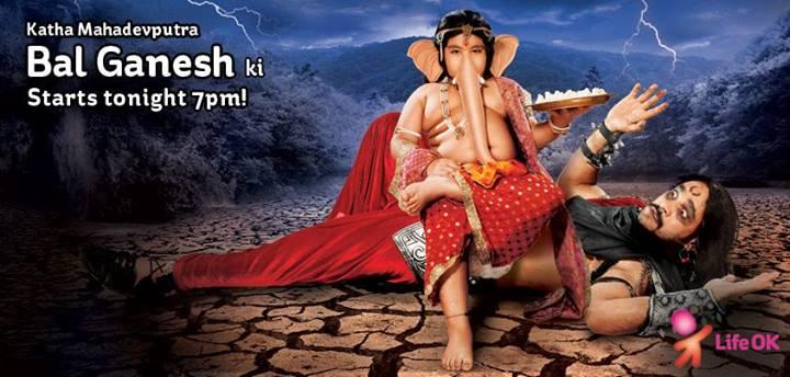 Katha Mahadev Putra Bal Ganesh Ki