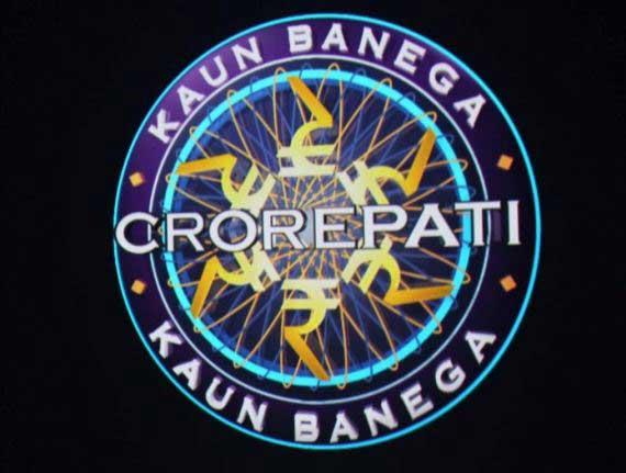 Kaun Banega Crorepati 4
