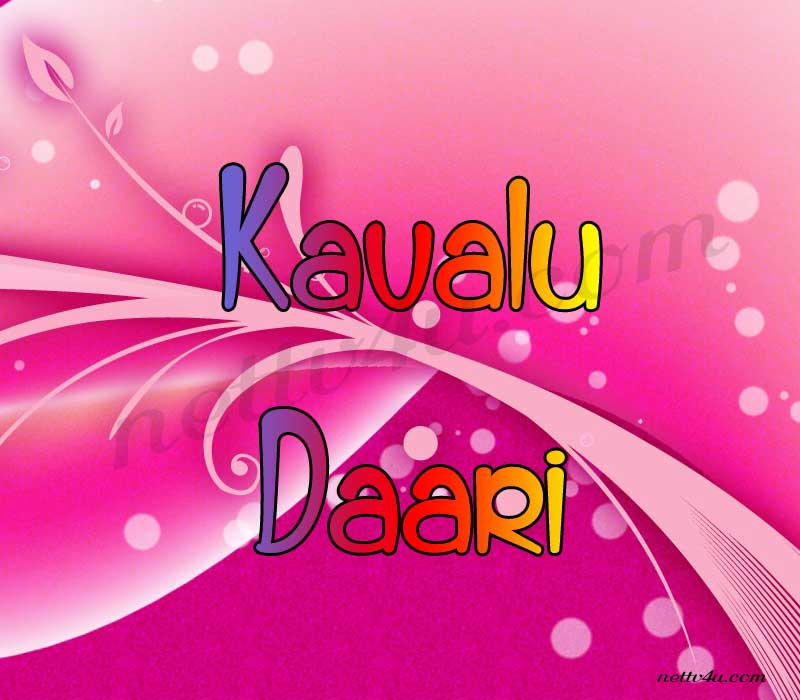 Kavalu Daari