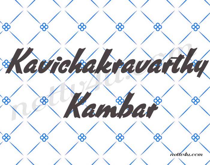 Kavichakravarthy Kambar