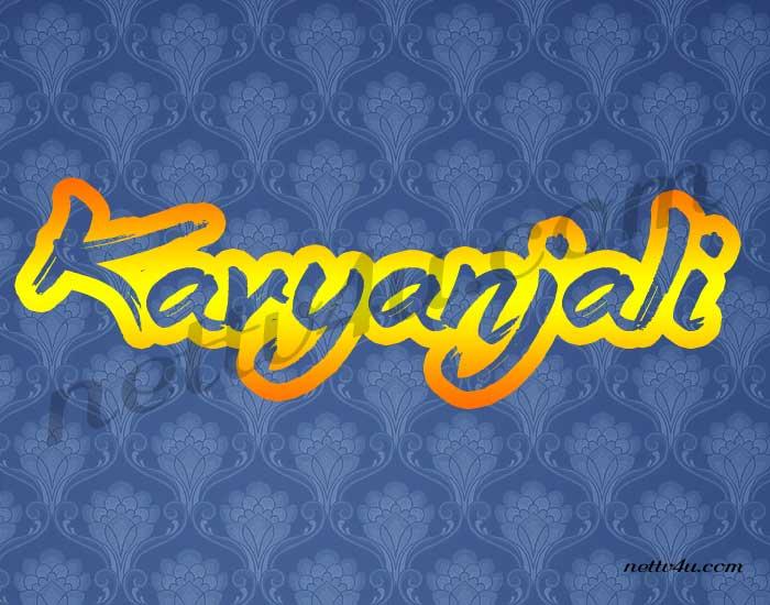Kavyanjali