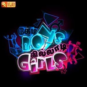 Kedi Boys Killadi Girls
