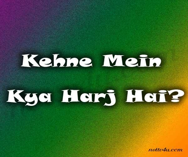 Kehne Mein Kya Harj Hai