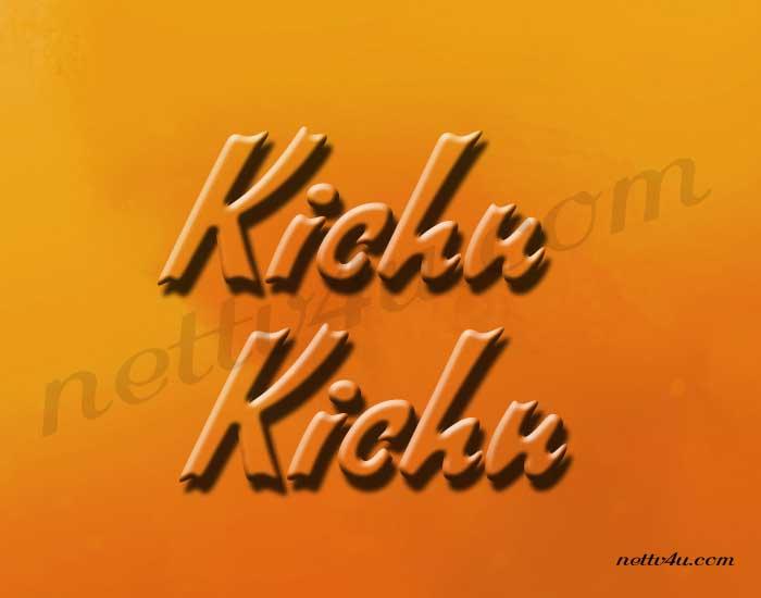 Kichu Kichu