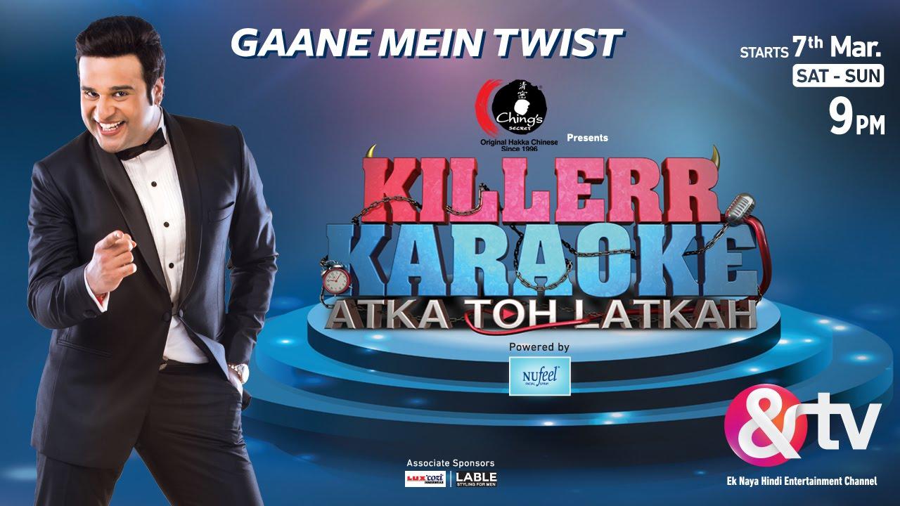 Killerr Karaoke Atka Toh Latkah