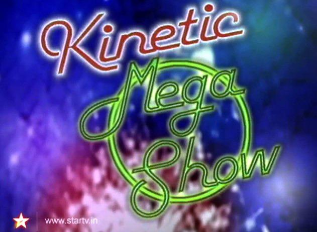 Kinetic Mega Show