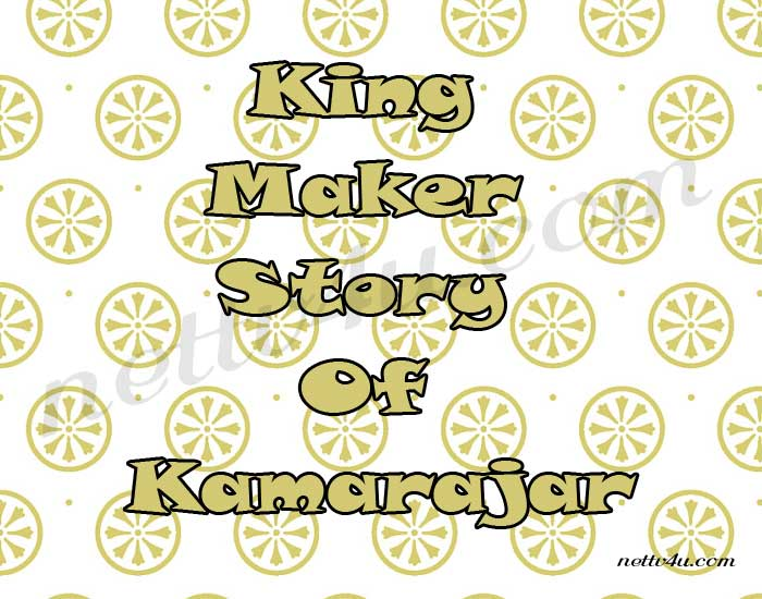 King Maker story of Kamarajar
