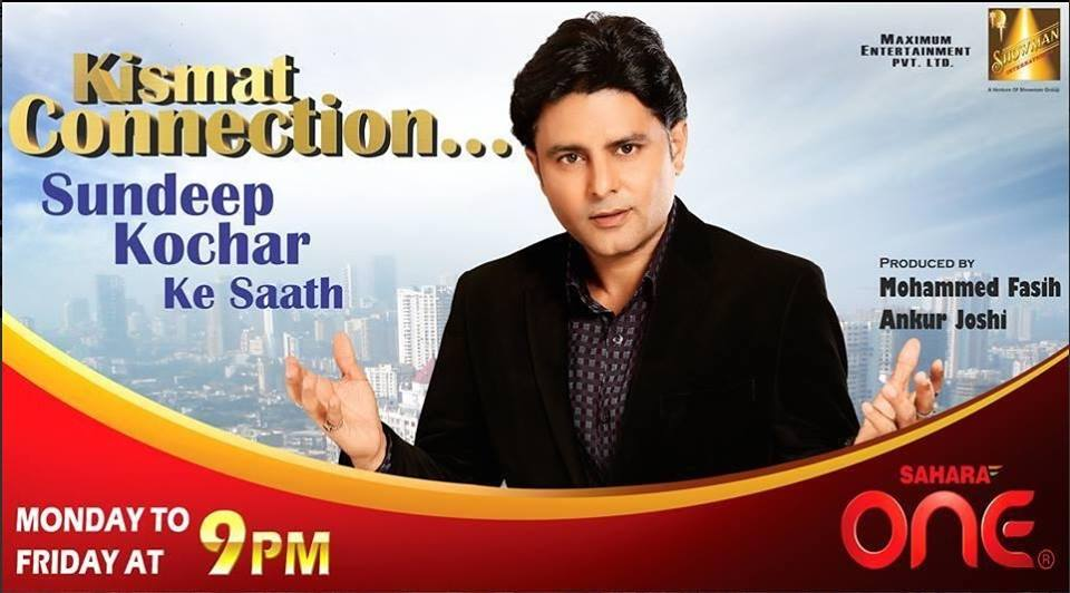 Kismat Connection Sandeep Kochar Ke Sath