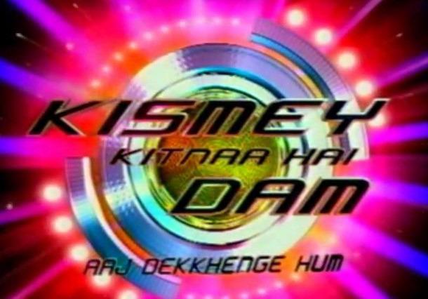 Kisme Kitna Hai Dum