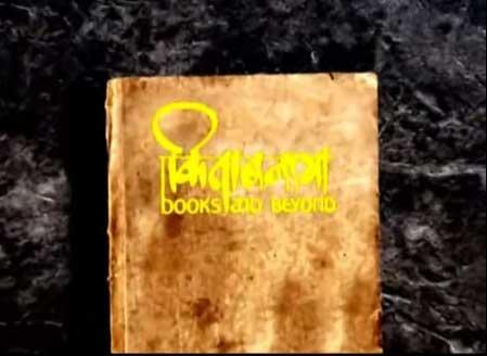 Kitaabnama Books And Beyond