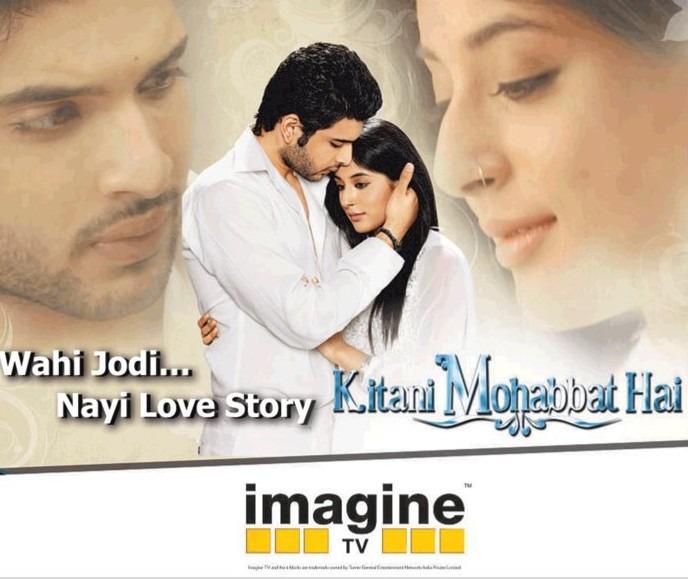 Kitani Mohabbat Hai Season 1