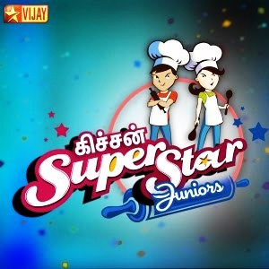 Kitchen Super Star