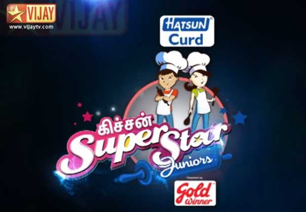 Kitchen Superstar Juniors