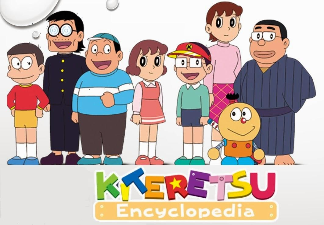 Kiteretsu Encyclopedia