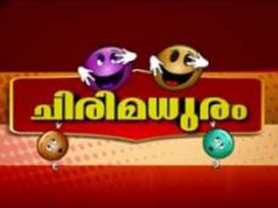 Kochu Varthamanam