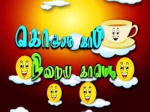 Konjam Coffee Niraya Comedy
