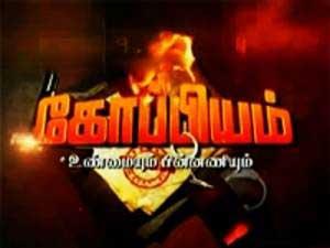 Koppiyam Crime Time