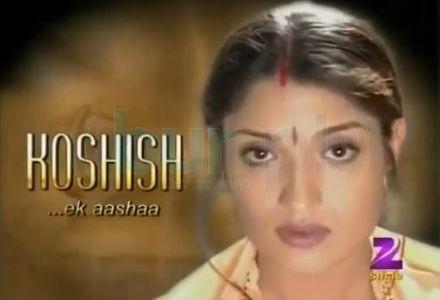 Koshish - Ek Aashaa