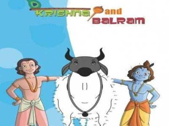 Krishna And Balram
