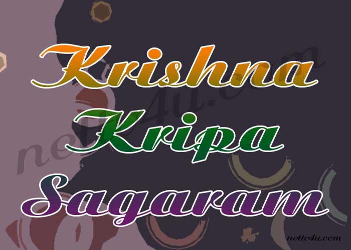 Krishna Kripa Sagaram