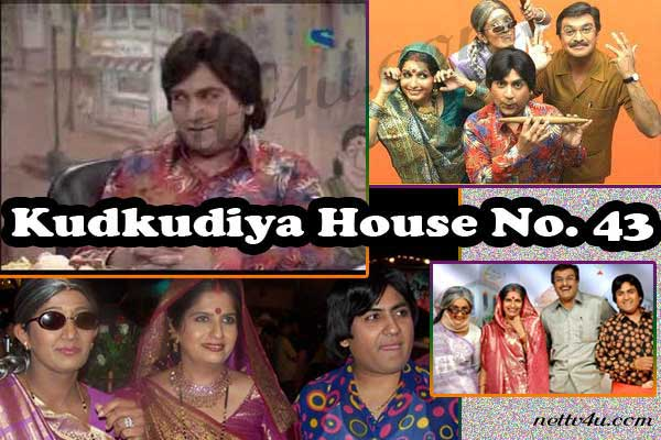 Kudkudiya House No 43